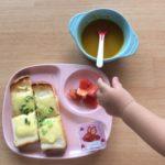 好き嫌いが出てきた1歳4か月の子の離乳食(朝食編)